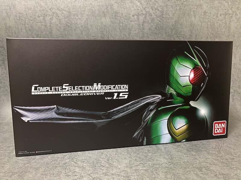 仮面ライダーダブル CSM ダブルドライバー ver1.5 レビュー