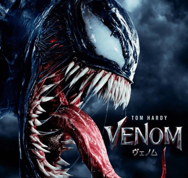 マーベル映画『ヴェノム2』 原題「レット・ゼア・ビー・カーネイジ」の意味は?