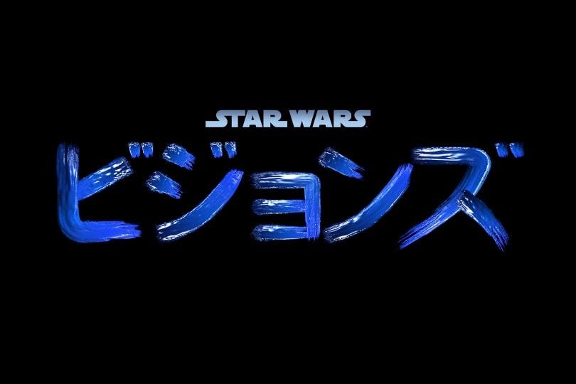 【9月22日配信】Disney+アニメ『スター・ウォーズ ビジョンズ』